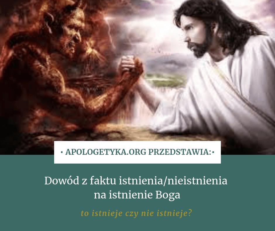 Dowód z faktu istnienia/nieistnienia na istnienie Boga